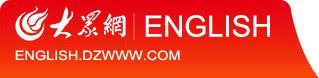 English.dzwww.com
